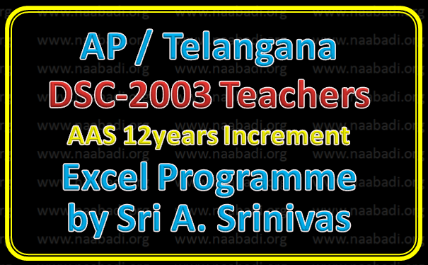 AP/TS DSC-2003 Teachers AAS(12years)  Increment Excel Software