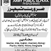Army Public School (APS) Parachinar Jobs