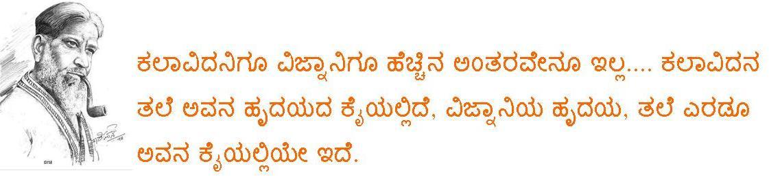 Beechi jokes in kannada