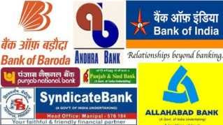 Report On Public Sector Bank