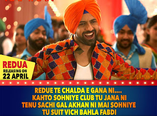 redua-gippy-grewal-kaptaan-movie