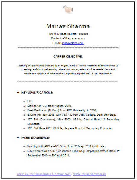 Resume Format For Job In Call Center