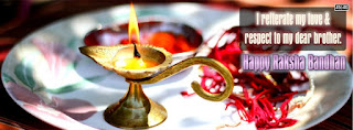 RakshaBandhan Facebook Cover Image