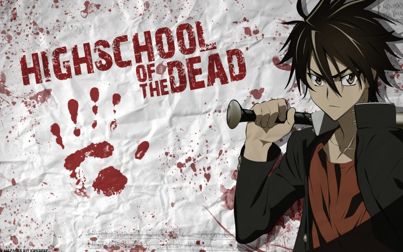 highschool of the dead challenge séries 2016