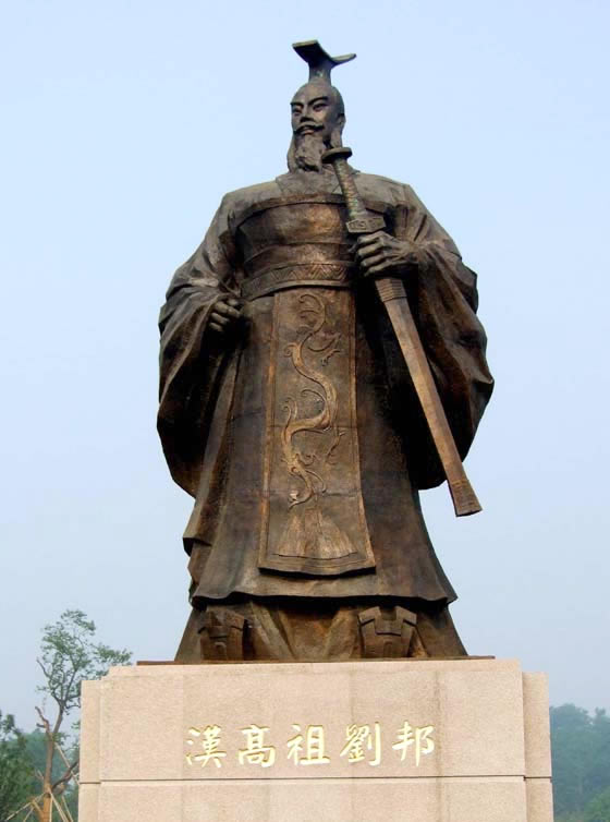 liu bang The emperor gao, who lived from 256 bc or 247 bc - 195 bc and known commonly throughout china as gaozu, was the first ever emperor of the han dynasty, and ruled all of china from 202 bc to 195 bc.