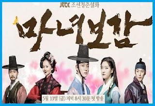 Mirror of The Witch Korean Drama