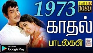 Nenjai Vittu Neengaatha Paadal | 1973 songs
