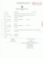 giấy khai sinh