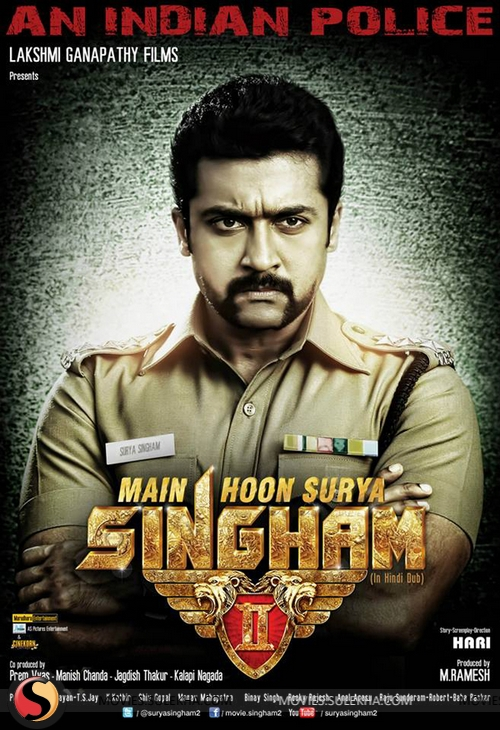 Main Hoon Surya Singham 2 Mp3 Songs Free Download