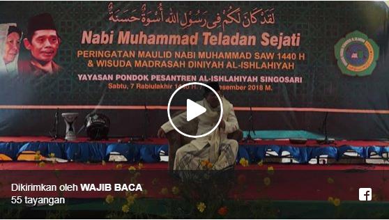 Video Meninggal Saat Ceramah, KH Buchori Amin Wafat Diduga Karena Serangan Jantung