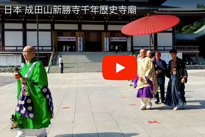 日本親子遊交通住宿、景點美食懶人包