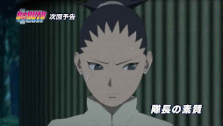 Boruto: Naruto Next Generations Episódio 113