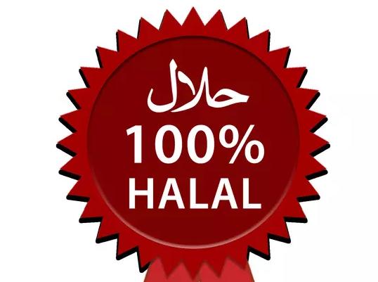 Makanan Yang Diperbolehkan Dana Diharamkan Dalam Islam