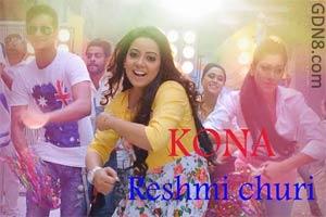 RESHMI CHURI BY KONA & AKASSH