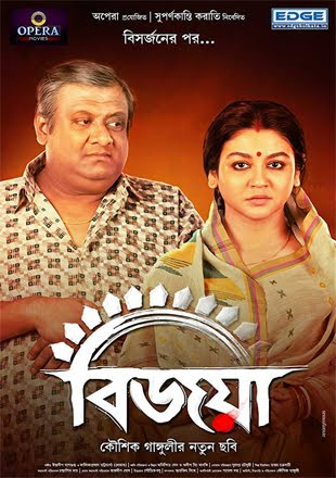 Bijoya 2019 Full Bengali Movie Download HDRip 720p