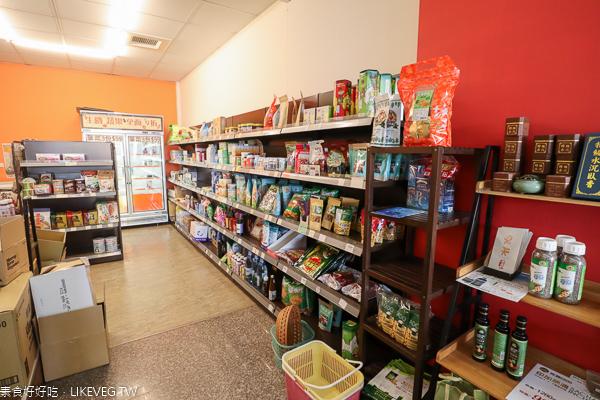 晨晞蔬食生活小舖|台中太平全素餐廳和生活購物|套餐漢堡點心果汁