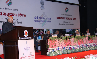 9th National Voters Day celebrated on 25th January 2019