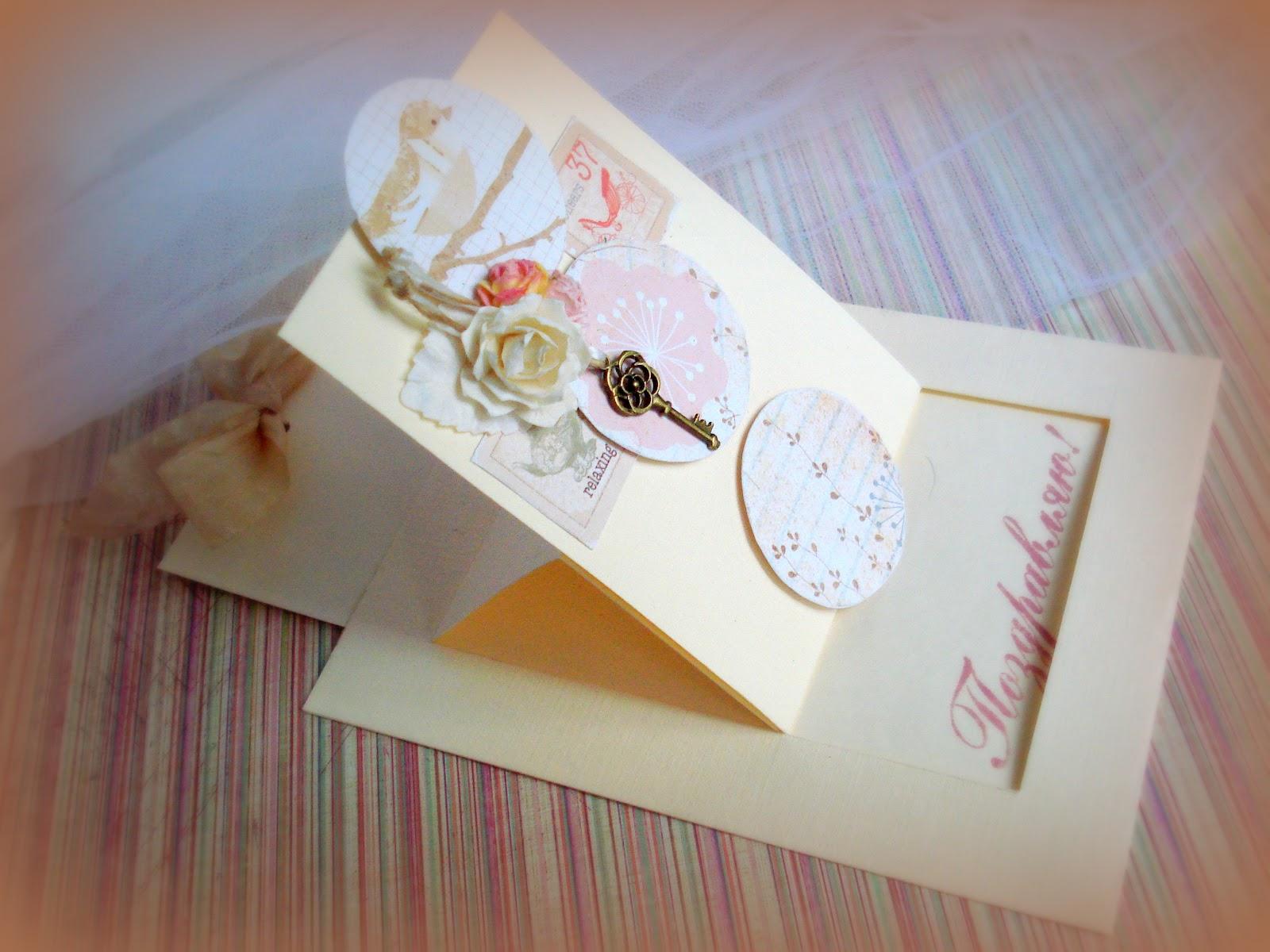Про, открытки слайдеры свадьба