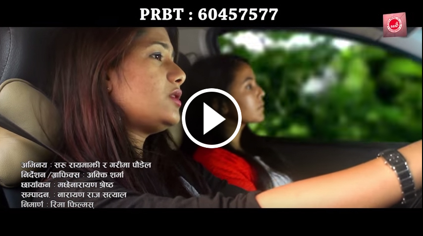 Nepali Porn Movie 19