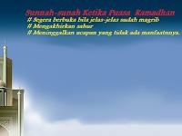 Sunnah-sunah Ketika Puasa Ramadhan