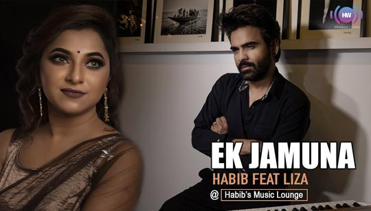 Ek Jamuna Lyrics by Habib Wahid Feat Liza Bengali Song 2019