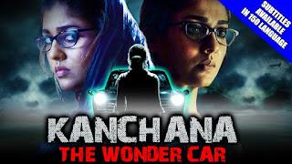Kanchana The Wonder Car (Dora) 2018 New Released Full Hindi Dubbed Movie Download 3