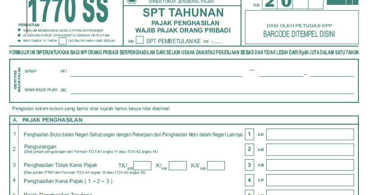 Form 1770 Ss Pdf