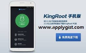 Download Install and Use King Root