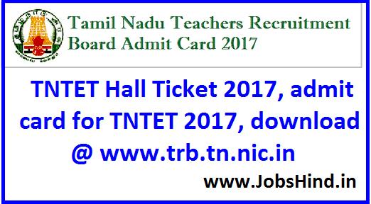 TNTET Admit Card 2017