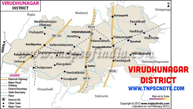 Virudhunagar District Information, Boundaries and History from Shankar IAS Academy