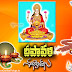 Telugu Deepavali greetings wishes images 2018