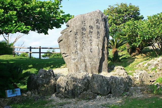 シヌグ島バンタの写真