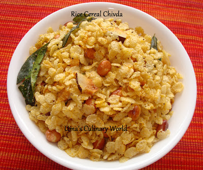 rice cereal chivda
