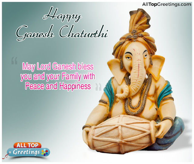 Happy-Ganesh-Chaturthi-Quotes-Greetings-Wishes-Pictures-Free