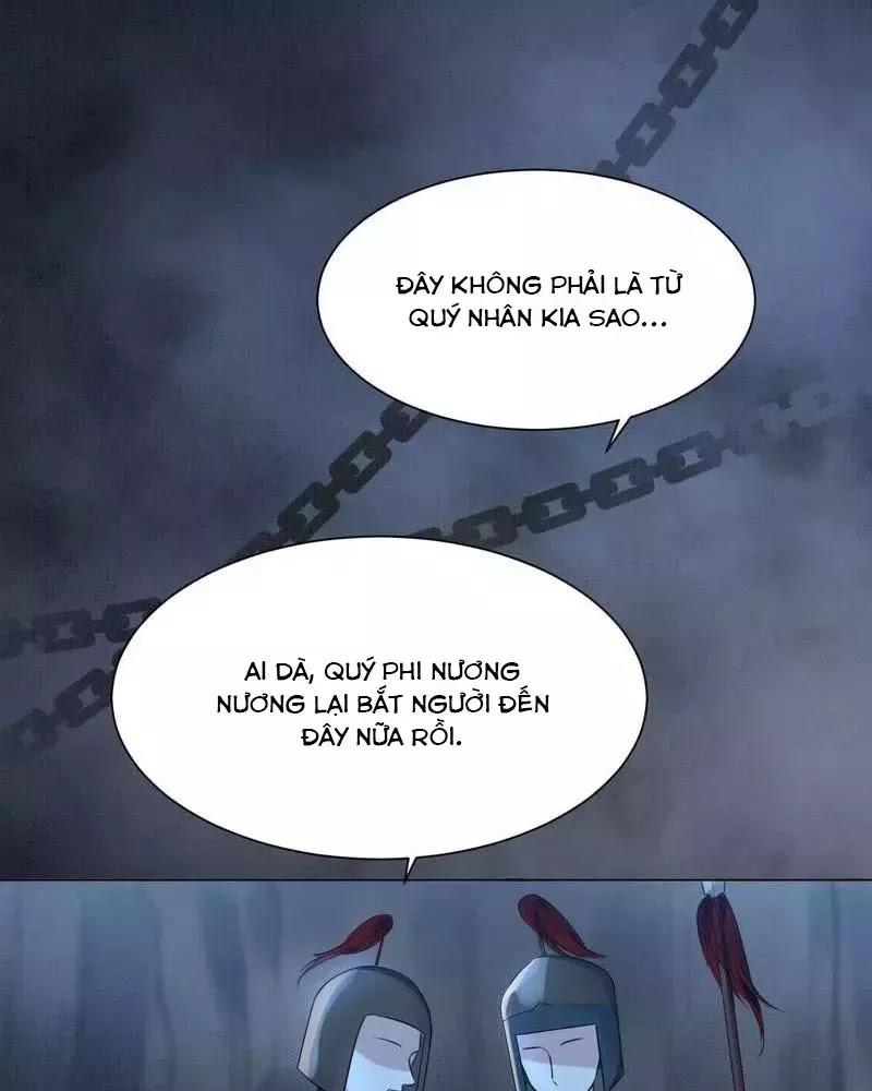 Yêu Long Đại Nhân Của Ta chap 1 - Trang 18