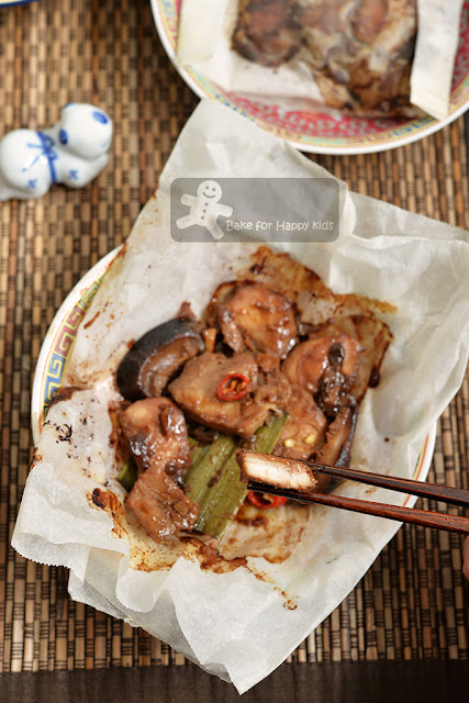oven baked paper wrapped pandan chicken