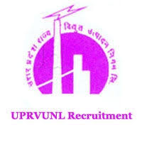 UP RAJYA VIDYUT UTPADAN NIGAM LIMITED | JUNIOR ENGINEER TRAINEE (DISTRICT), CHEMIST GRADE-II, ASSISTANT ACCOUNTANT, OFFICER ASSISTANT-III ACCOUNTING RECRUITMENT 2019