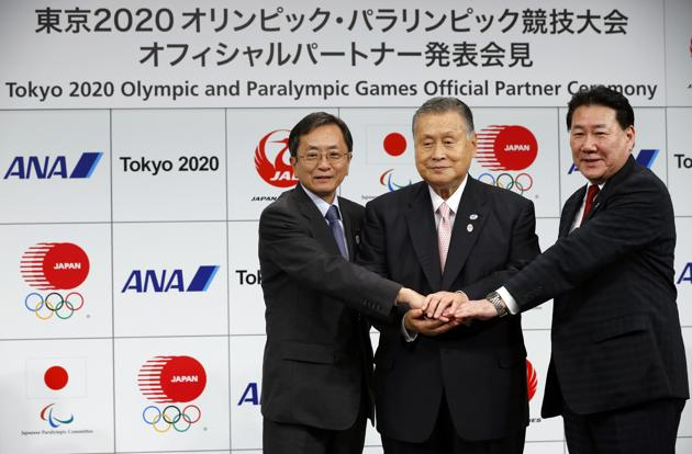 Tokio 2020 sigue sumando patrocinadores
