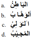 Soal Uts Aqidah Akhlaq Kelas 3 Semester 2 + Jawaban