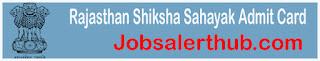 Rajasthan Shiksha Sahayak Admit Card