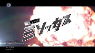 Download Misokkasu – Rising Rainbow [PV + Kara]