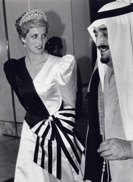 ديانا مع الملك فهد
