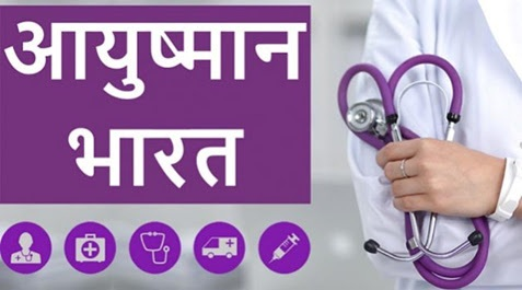 Modicare: Rule of hospital keep relieved for cancer fighters