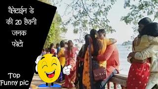 hasi wali picture dikhao,  hasi wali picture comedy,  hasi wali picture dekhni hai,  hasi wali picture bhojpuri,