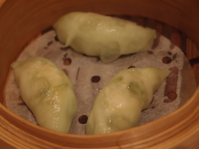 海鲜豆苗饺