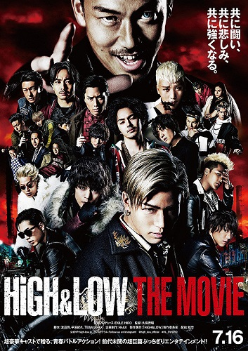 Film High & Low The Movie Rilis Bioskop