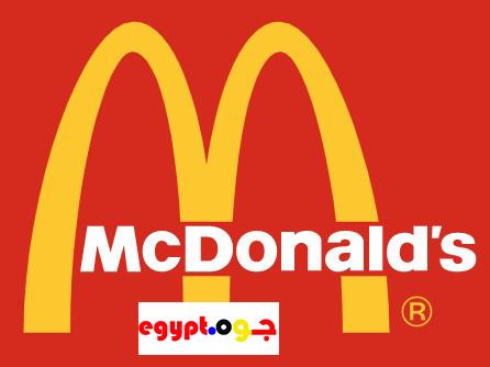 عناوين فروع ماكدونالدز McDonalds بالتفصيل و ارقام هواتفها