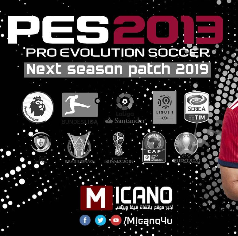 PES 2013 Next Season Patch 2019 Season 2018/2019 + Update