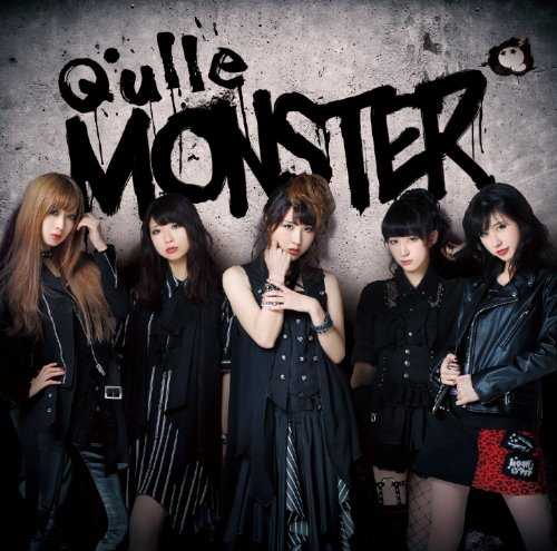 [Single] Q'ulle – MONSTER (2015.03.18/MP3/RAR)