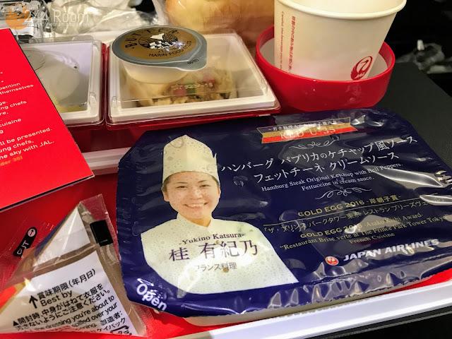 JAL U-35洋食機内食 U-35 Flight meal2